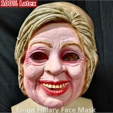 Top Quality 100% Natural Latex Donald Trump Latex Mask or Hillary Clinton Party Masks Halloween Costume Masquerade Mask Human(China (Mainland))