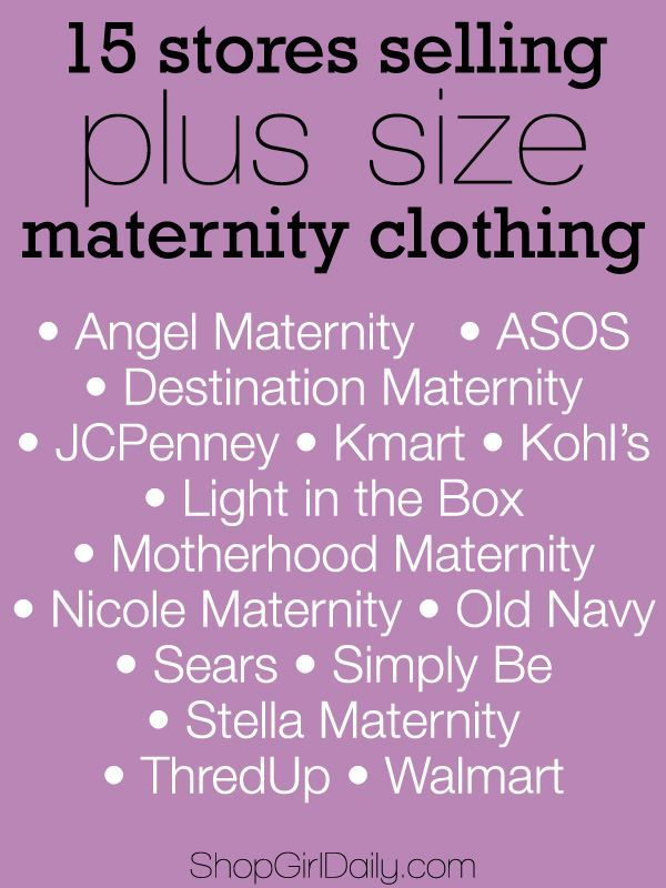 25  best ideas about Maternity Clothing Stores on Pinterest ...