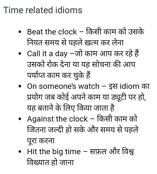 Timequoyes Samay Time Timephrases English Learning Spoken