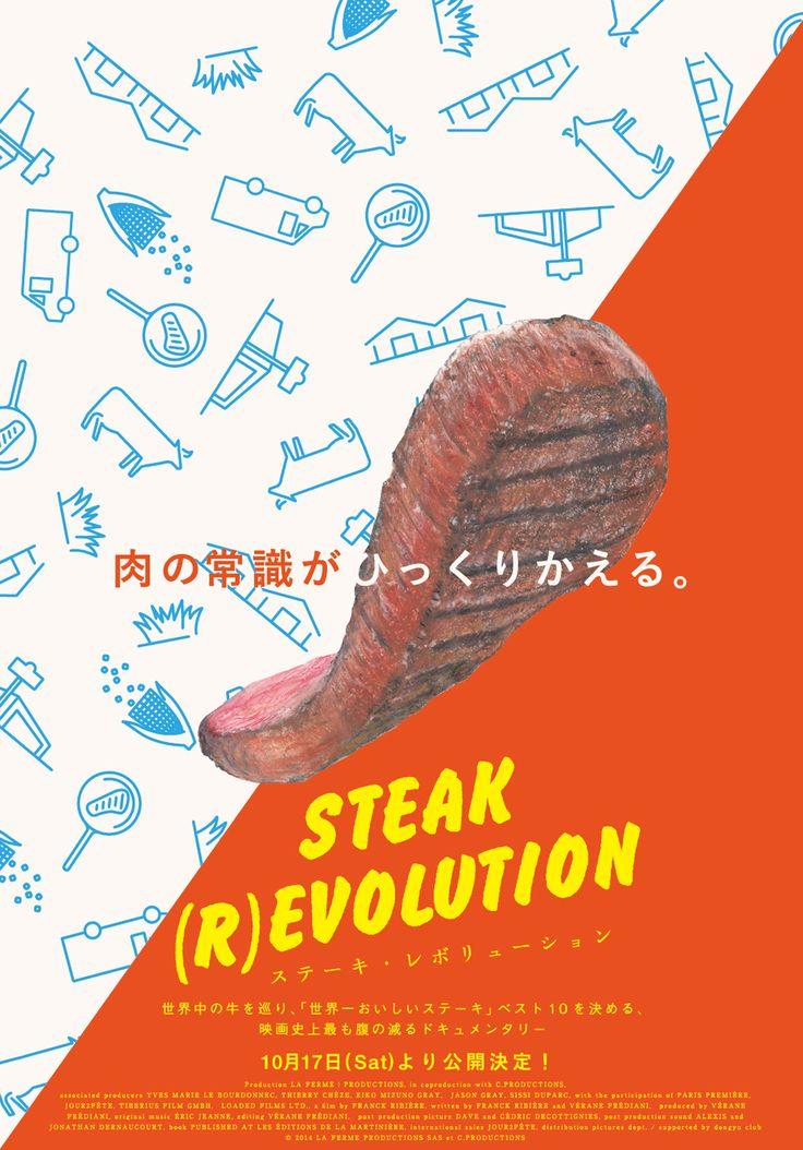 世界で一番おいしいステーキを探し求める2年間の旅を追ったドキュメンタリー。フランク・リビエール監督と「パリで最高の精肉店」に選出された精肉店オーナー、イヴ=マリ・ル=ブルドネック氏が全世界20か国、200店超のステーキハウスを食べ歩き、世界のトップ10に輝くステーキを決定する旅を映し出す。