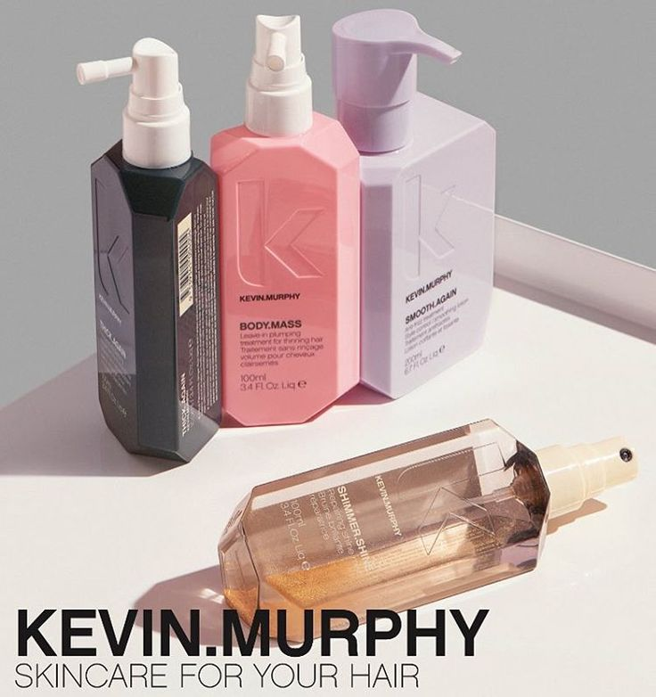 kevin murphy treat me instructions