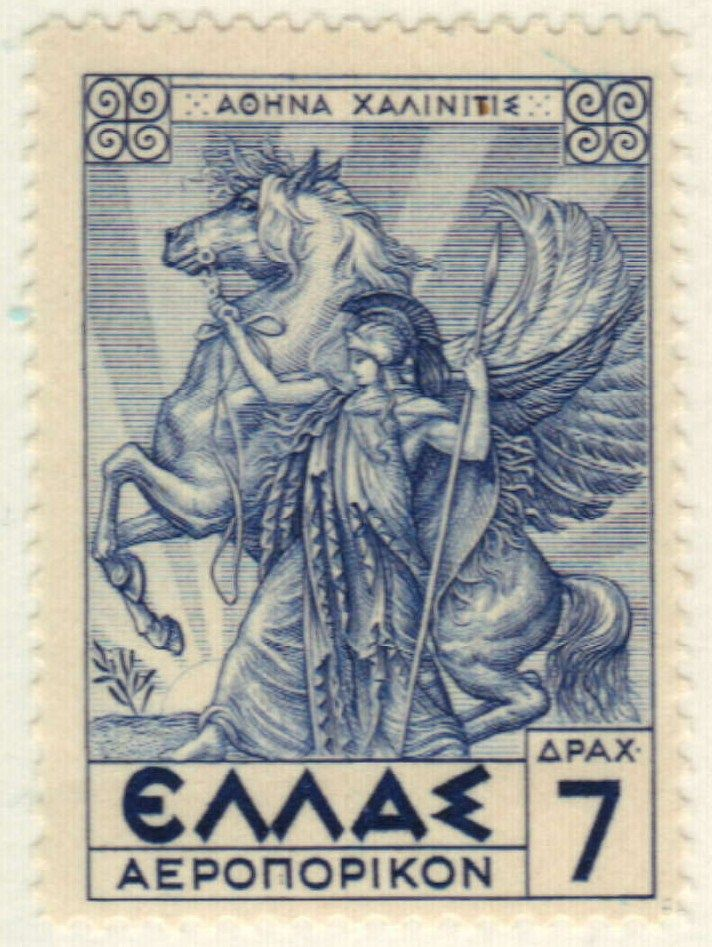 1937 Greece Stamp