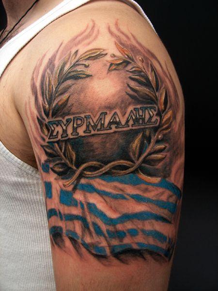 greek symbol tattoo - Google Search