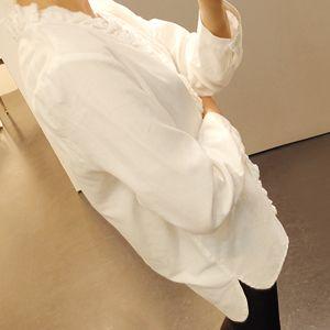 Ruffle Trim Button-Down Shirt