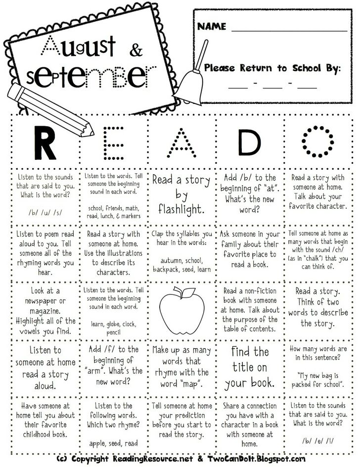READ-O...Updated Version!  Interesting way to do Reading Logs