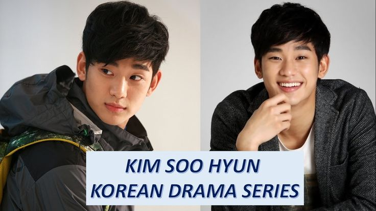 List Movie Kim Soo Hyun