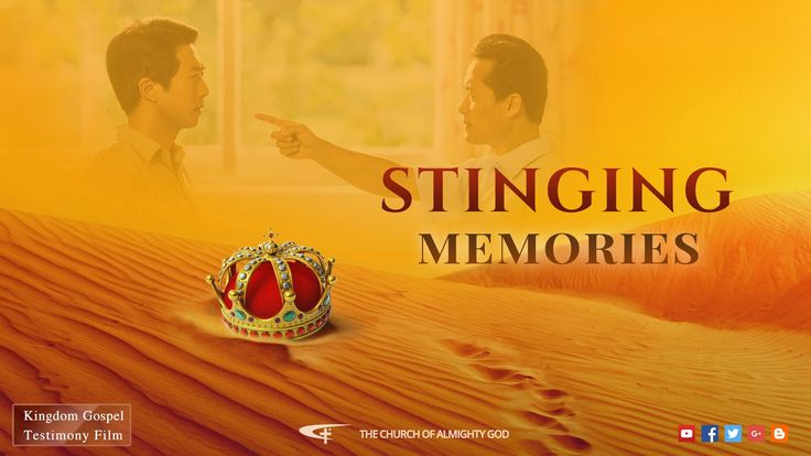 "Kingdom of God | Official Trailer ""Stinging Memories"""