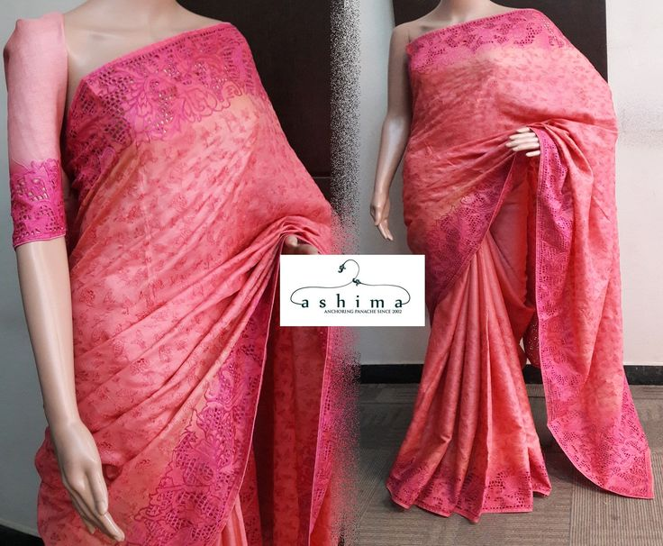 Code:01101710 - Price INR:13900/- , Full Embroidered Tussar Silk Saree With Cutwork Border.