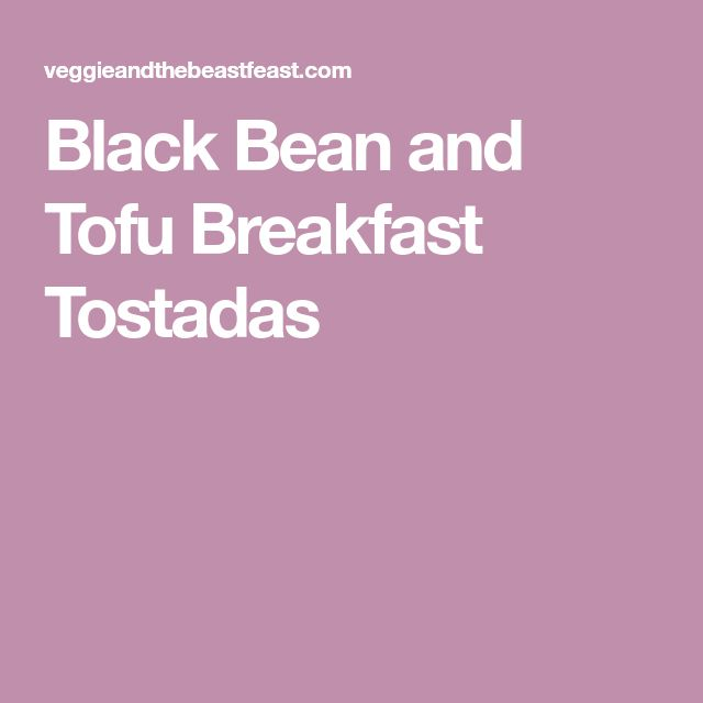 Black Bean and Tofu Breakfast Tostadas