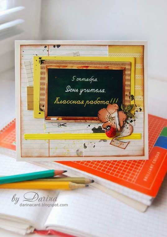 Создание открыток ручной работы на любой праздник, скрапбукинг: класcический и прикладной.