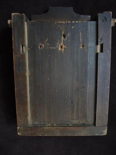 Икона .Киот. (5501927387) - купить на торговой площадке, интернет-аукционе Молоток.Ру