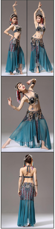 ベリー ダンス 通販 ベリーダンス衣装セット--九六商圏 - 海外ファッション激安通販サイト | 海外通販 | 個人輸入 | 日本未入荷の海外セレブファッション