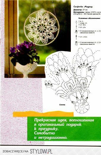 http://fotki.yandex.ru/users/mad1959/album/196356/?&p=1