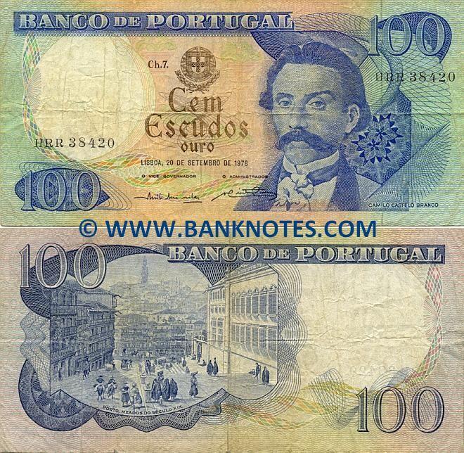 Portugal 100 Escudos 1978 Obverse: Portuguese writer Camilo Castelo Branco (1825-1890). Reverse: Mid XIX century Porto. Watermark: Camilo Castelo Branco. Date of Issue: 20 September 1978.