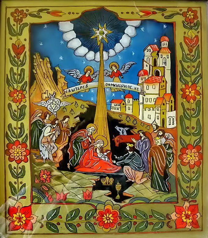 Icoana pe sticla  -  Nasterea Domnului  - autor: Florian Colea - Targoviste, Romania