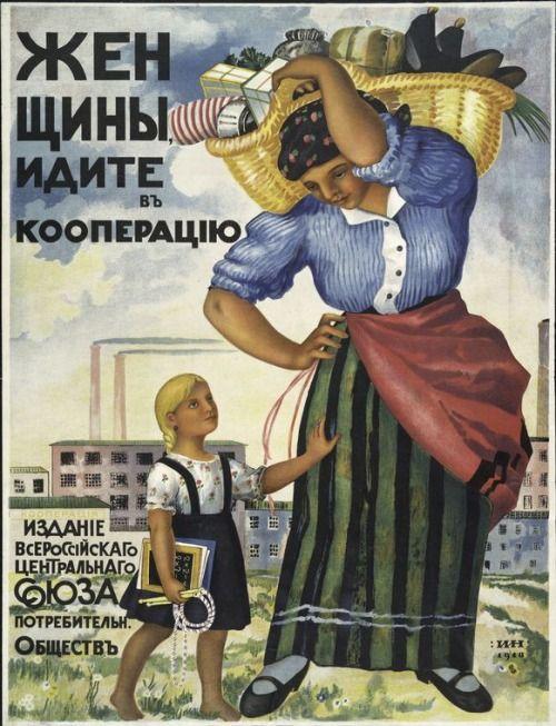 """A Revolução Russa em 12 cartazes - Cartaz de 1918. """"Mulheres, vão às cooperativas"""""""