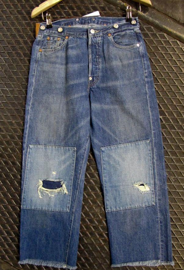 #woman #denim #jeans #patch #momfit #vintage