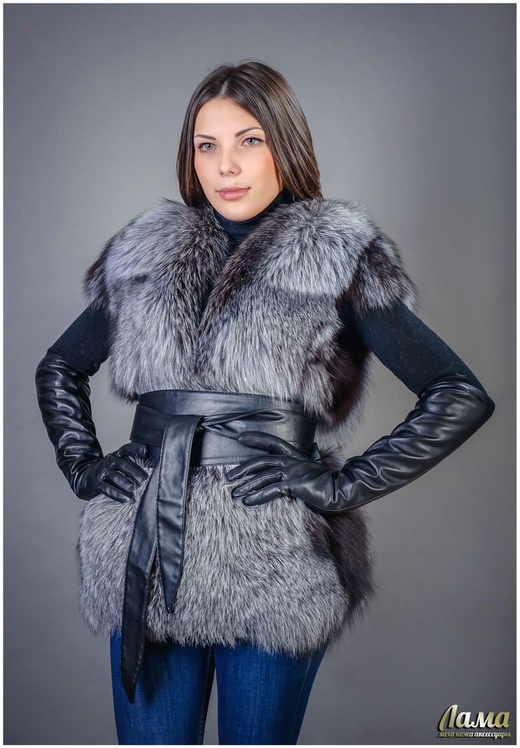 Nice Fur Vest Cinched With A Wide Leather Obi Style Belt