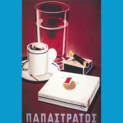 ΣΙΓΑΡΕΤΤΑ+ΠΑΠΑΣΤΡΑΤΟΣ+1958.jpg 400×400 pixel