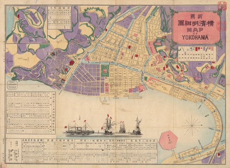 257 best japanese korean chinese ancient maps images on shinsen yokohama meisaizu map of yokohama japanese historical maps gumiabroncs Image collections