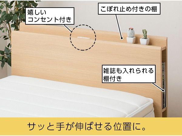 4本脚ベッドフレーム(カイト3 NA LEG) | ニトリ公式通販 家具・インテリア・生活雑貨通販のニトリネット