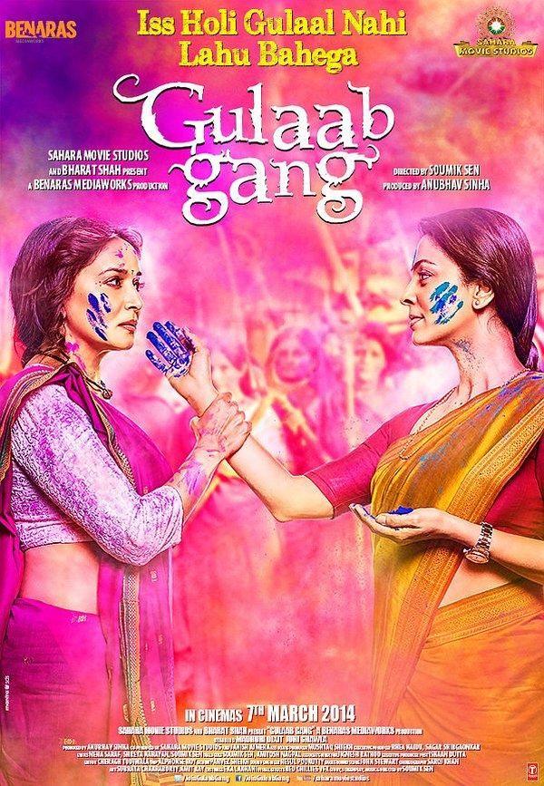 Gulaab Gang (2014)