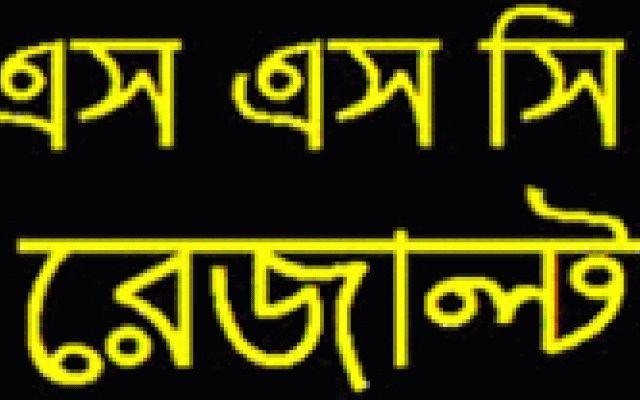 *SSC Exam Result 2015 Bangladesh* SSC Result 2015 Bangladesh. SSC Exam Result 2015. Download SSC Exam Result 2015. SSC Exam Result 2015 & Dakhil Result 2015 will be published on Same day. You can download SSC Exam Result 2015 from here. SSC Exam Result 2015 will be published on All Education Board result website. #ssc #exam #result #2015 #bangladesh
