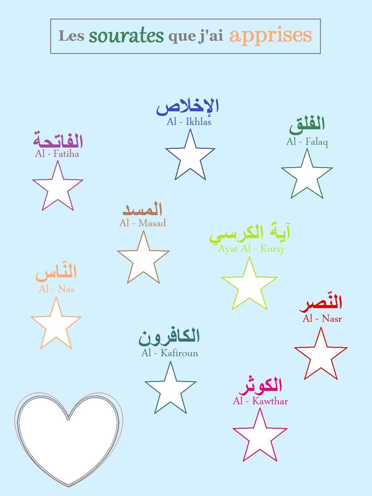 fatiha-al-koursy-114-c3a0-108.jpg (1201×1600)