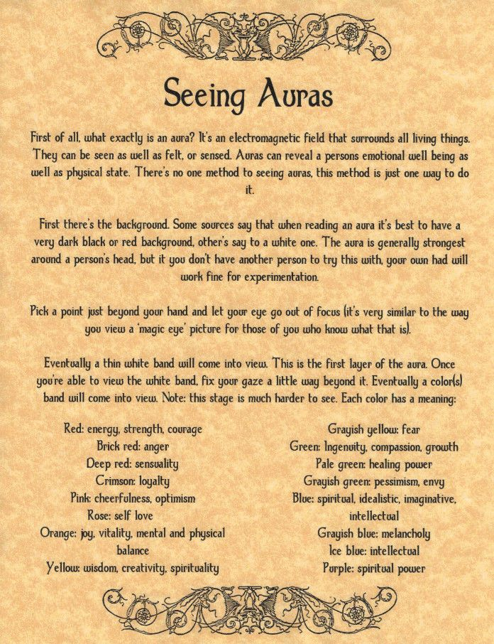 How to See Auras, Book of Shadows Pages, BOS Pages, Real Psychic Powers! picclick.com