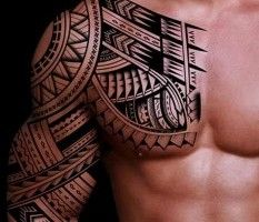 Tribal Tattoos Designs Arm