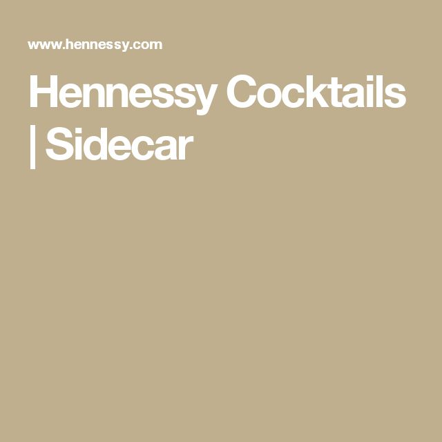 Hennessy Cocktails | Sidecar