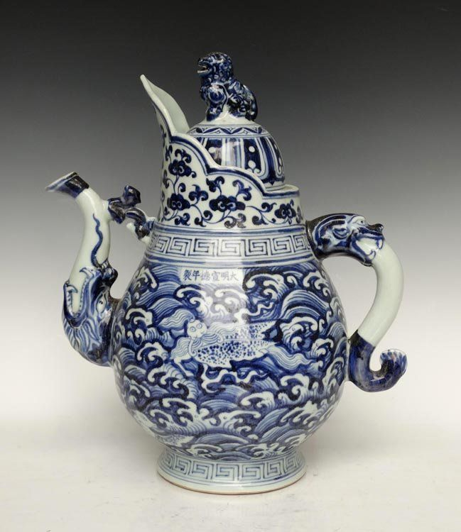 A Rare Chinese Ming Dynasty Blue and White Porcelain Pot with Xunde Mark, Size: H*W 37*32cm.