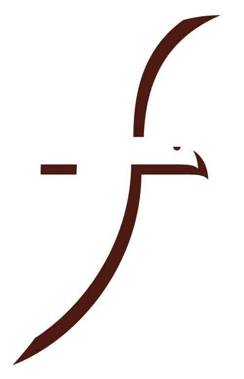 #logo #design #designer Finax & Associés - Genève - by raphmau.com