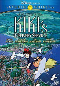 Amazon.com: Kiki's Delivery ServiceBy Hayao Miyazaki: COMMENT:   We enjoy this movie ... it's fun and magical.