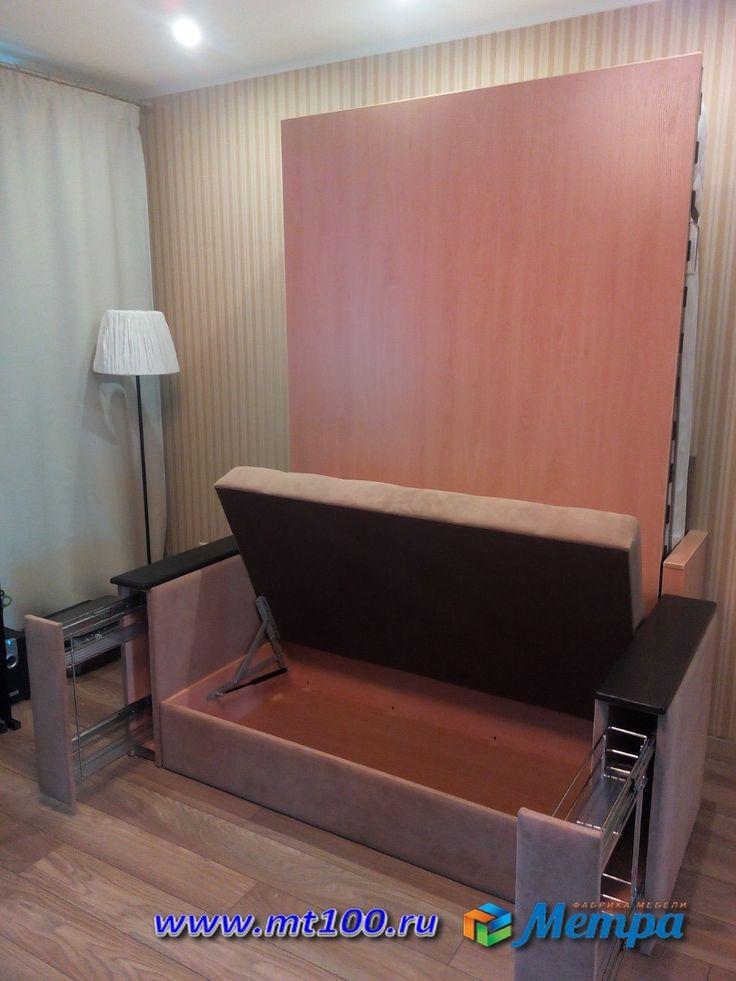 #Шкаф_кровать_Катюша,  #выдвижные_подлокотники  Когда не хочется громоздких боковых рамок шкафа и   хочется больше проветривать постель  #эффективный_образа_жизни, #складная_кровать, #кровать_Murphy, #управление_пространством, #однокомнатная квартира #эффективный_образ_жизни, #складная_кровать, #раскладная_кровать, #стиль_будущего, #умная_мебель, #интеллектуальный_номер, #интерьер, #шкаф_кровать, #жизненное  пространство, #офисной_мебелью, #использование_пространства, #кровать_стены #wallbed…