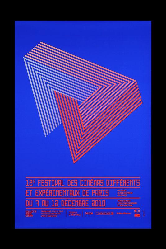 festival cinema paris - Akatre