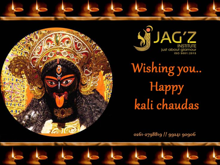 36 best diwali greetings images on pinterest diwali greetings kali puja sms wishes messages cards 2015 kali puja greetings cards whatsapp status hindi happy kali puja 2015 english sms messages wishes quoteskali puja spiritdancerdesigns Choice Image