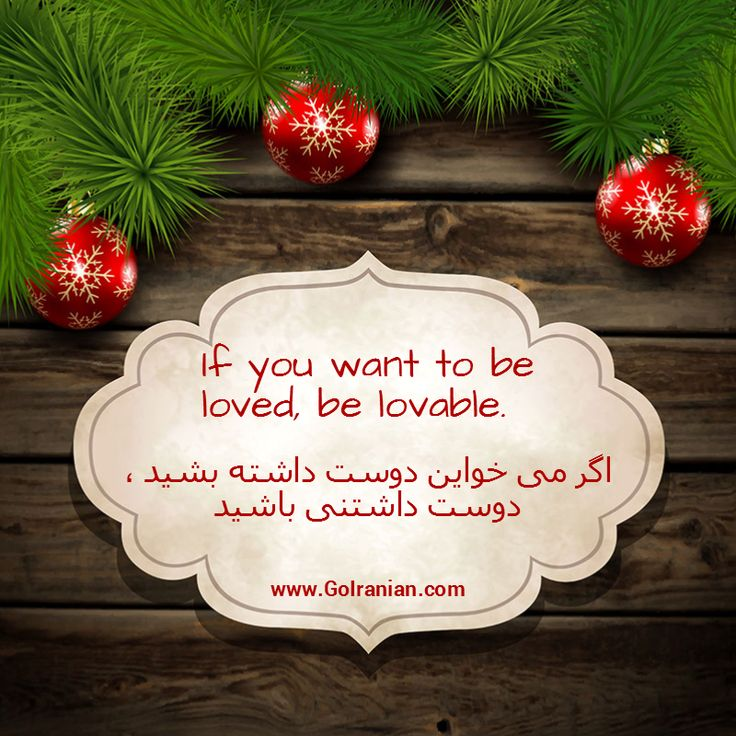 Attention: All #Iranian #girls and #boys  #dating