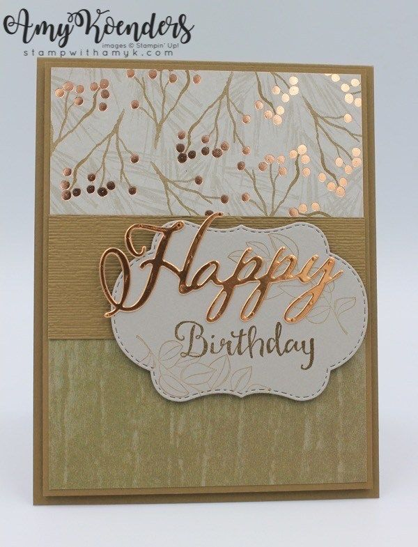 Stampin Up Blended Seasons Birthday Card Bundle Now Available Stamp With Amy K