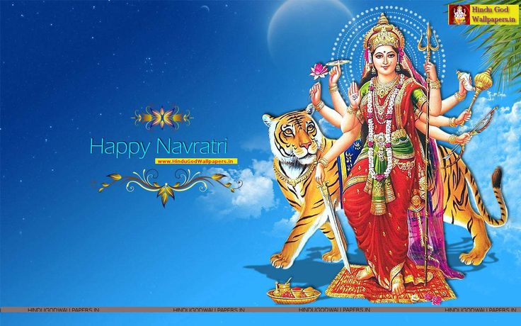 Free best collection of Navratri Images. Free download high resolution Navratri Images HD for desktop, mobile, whatsapp and facebook. Download & share now!