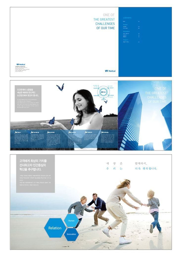 165 best Brochure Design images on Pinterest Editorial design - advertisement brochure