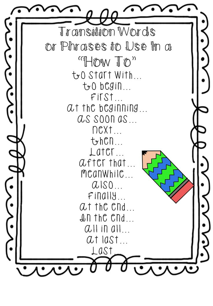 First Grade Transition words for writing 'how to'