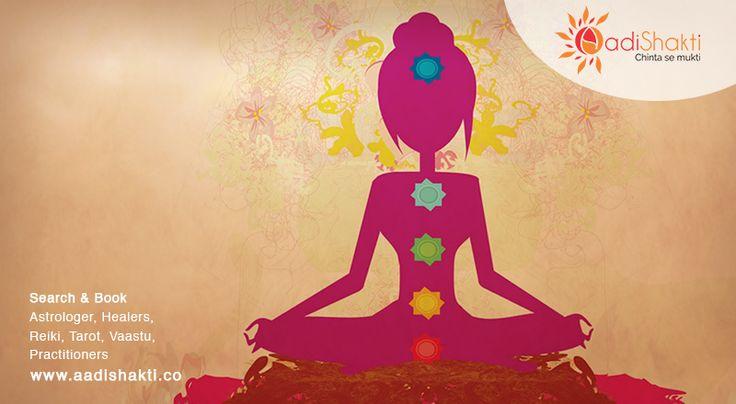 Hypnotherapy removes feelings and beliefs that are obstructive to your success www.aadishakti.co