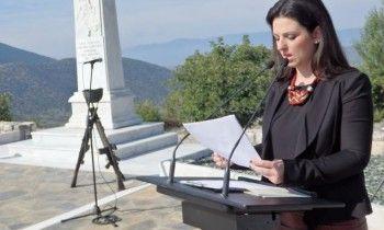 «Εκδήλωση μνήμης για γεγονότα της τοπικής ιστορίας»
