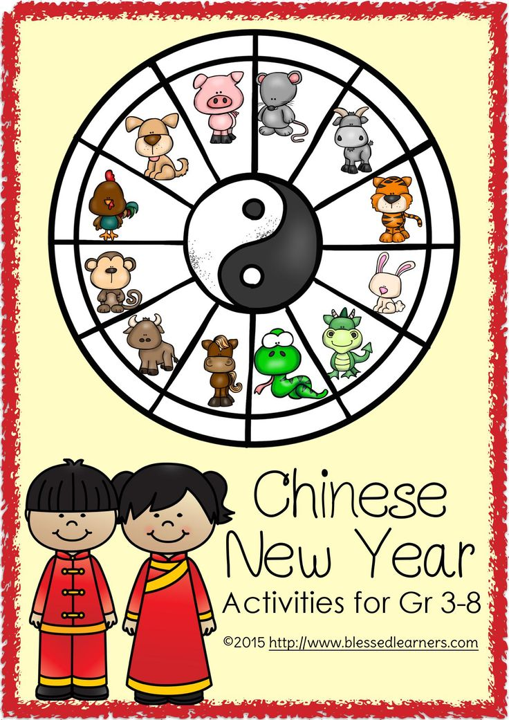 Chinese New Year Unit Activities for Gr. 3 - 8