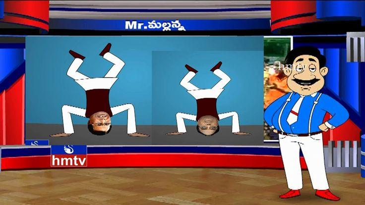 Mr Mallanna Political Satire On T Cong Leaders Ponnala, Jana | HMTV Mr Mallanna