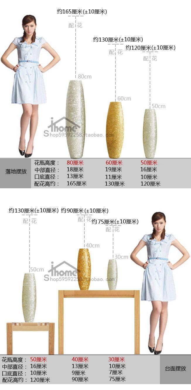 Цветочная ваза IHOME FYX/001 50, купить в интернет магазине Nazya.com