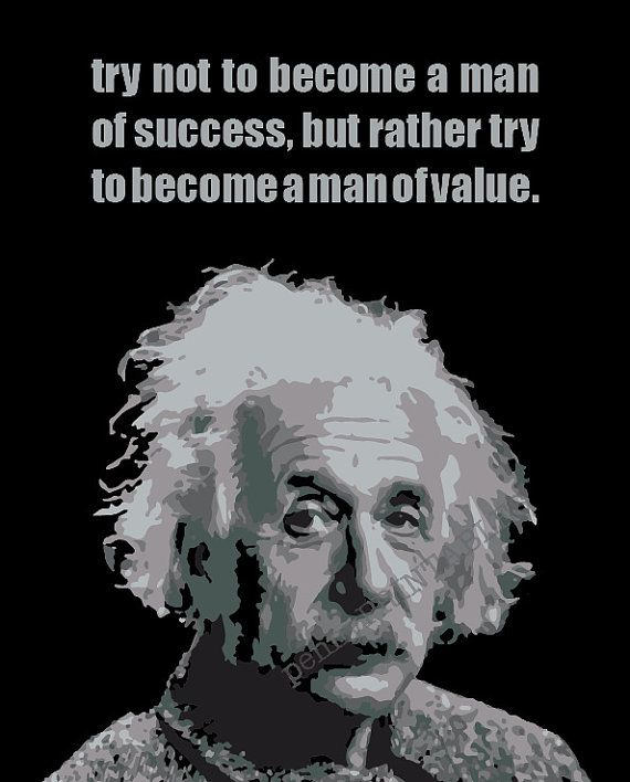 how to become smart like albert einstein