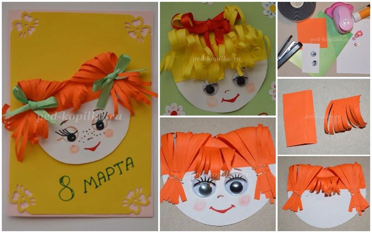 How to make card for mom Craft class is designed for children of preschool age and younger students, teachers and parents.  Paper of different colours, cardboard, glue, scissors, art punch, stapler, double-sided tape. Phased implementation of postcards.  Start with face and hair styles Merge the white strip of paper and paper strip hair. …