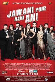 jawani phir nahi ani - Google Search